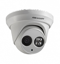 Hikvision IP dome camera - DS-2CD2332-I